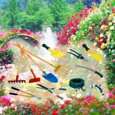 Садовый ивентарь