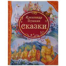 А.С. Пушкин Сказки (ВЛС), Р76228